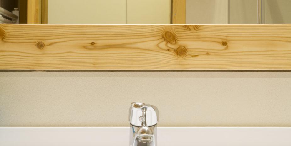 Privat Bathroom